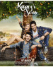 Kapoor & Sons Music Review