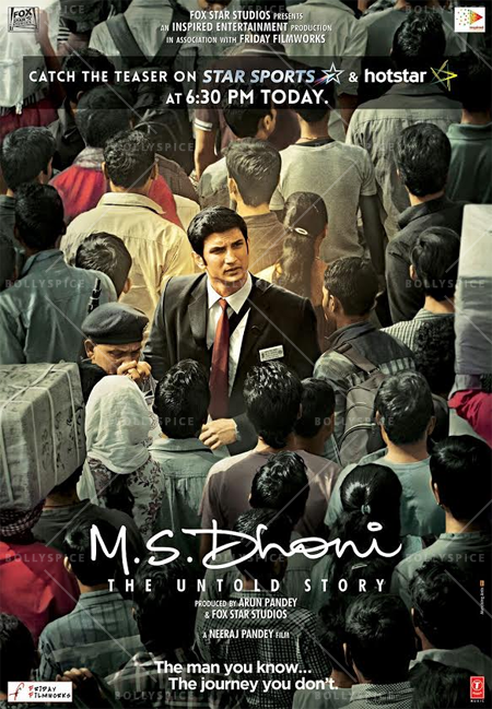 16mar_dhoniposter