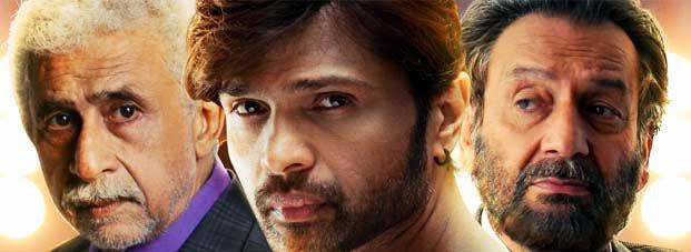Tera Suroor cast