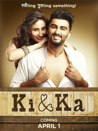 16apr_kika-boxoffice
