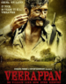 The Return Of Ram Gopal Varma – Subhash K Jha reviews 'Veerappan'