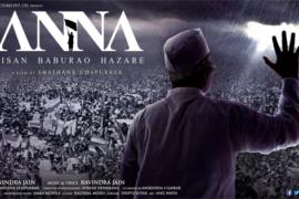 16jun_anna-poster