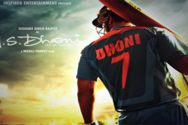16jun_dhoni-film-postponed