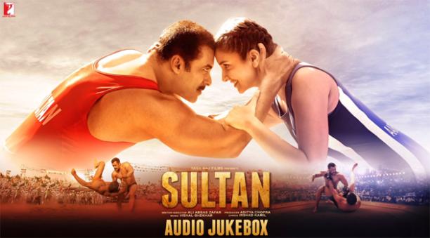 16may_sultan-jukebox