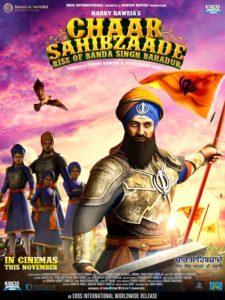 Chaar Sahibzaade 2