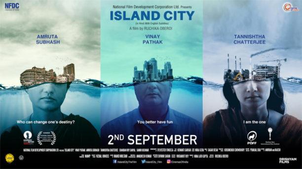 16aug_islandcity-01