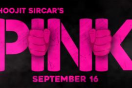 16aug_pink