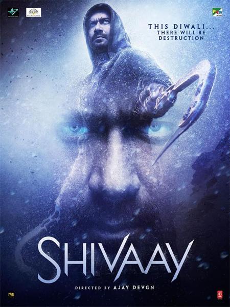 16aug_shivaay