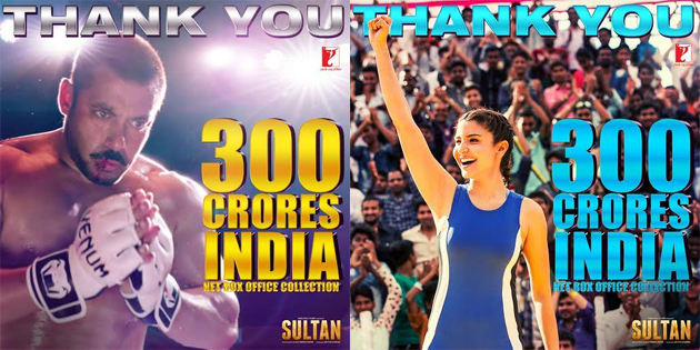 16aug_sultan-300crores