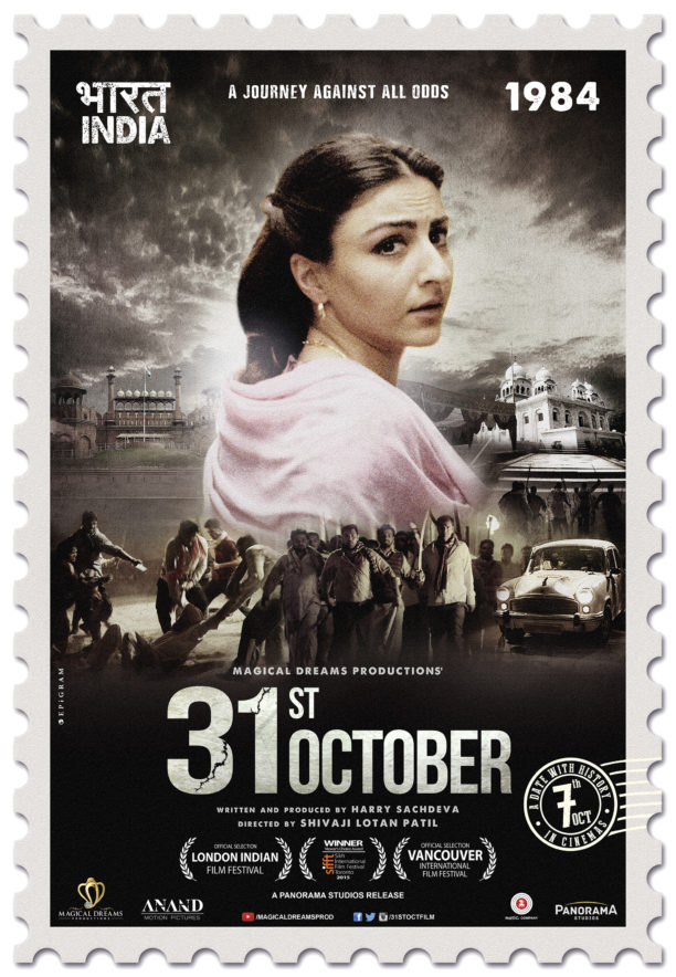 31st October Soha