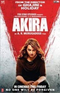 Akira US poster