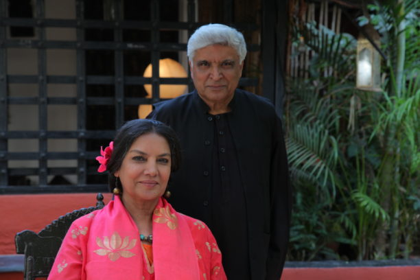 Kaifi Aur Main (1)
