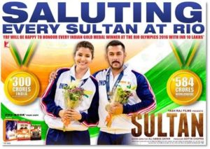 Saluting Sultan at Rio