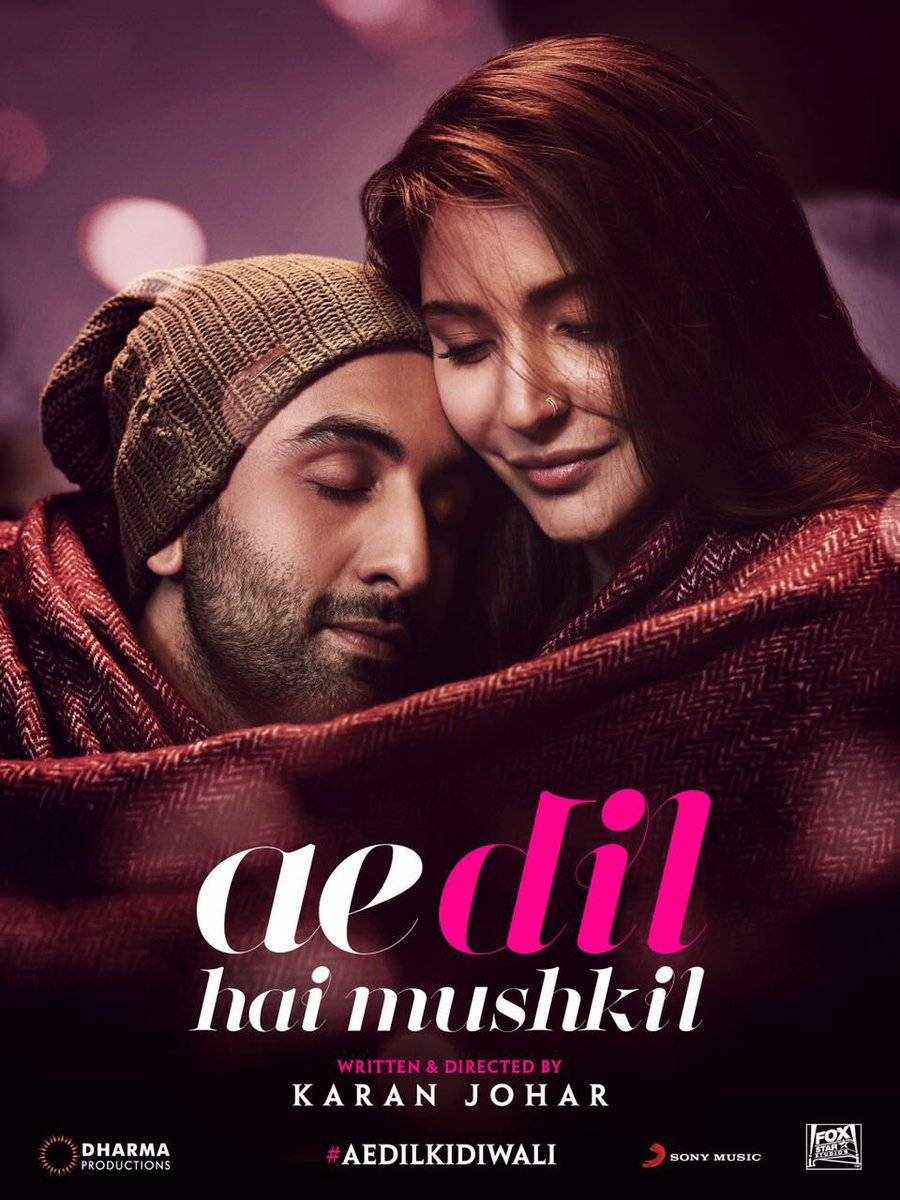 adhmposter02