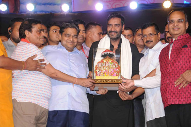 16oct_ajay-dussehra-01