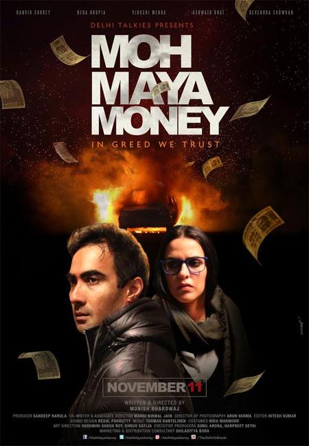 16oct_mohmayamoney-poster