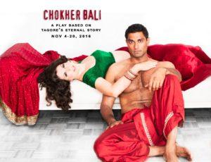 chokher-bali-poster-1