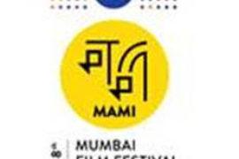 mumbaifilmfest