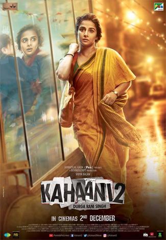 16nov_vidya-interview-kahaani2