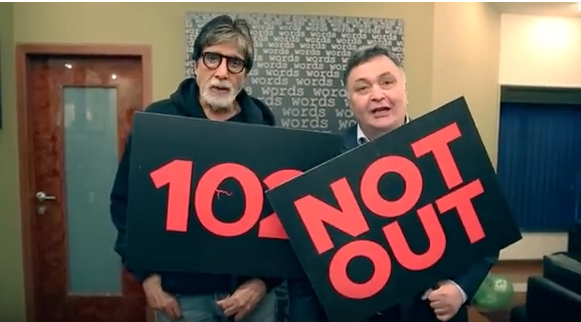 Amitabh Bachchan and Rishi Kapoor's '102 Not Out' Teaser Is Purely 'Unusual'