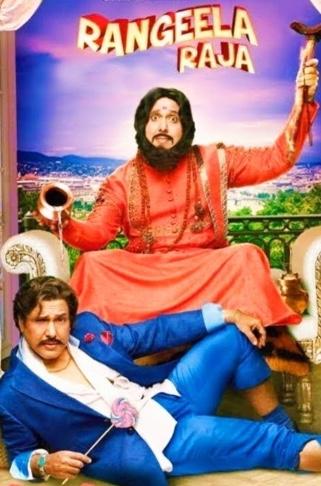 "Govinda Returns In Full Form In Rangeela Raja "" – A Subhash"