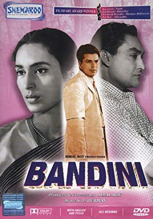 Sounds of Bollywood Part 1: Sa Re Ga   BollySpice com – The latest