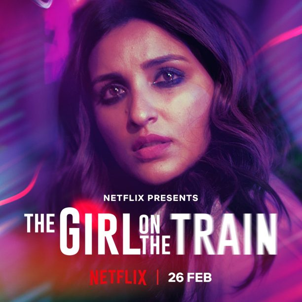 Special Request from The Girl on the Train Team – No spoilers please! |  BollySpice.com – The latest movies, interviews in Bollywood